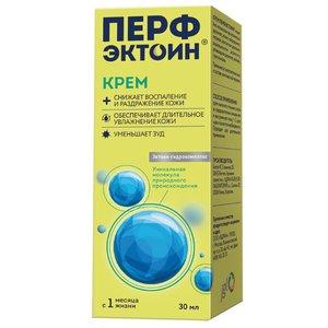 Перфэктоин крем 30мл