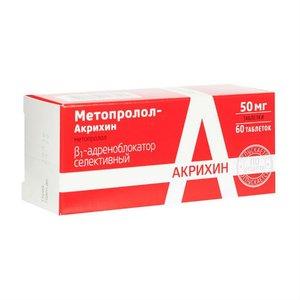 Метопролол-Акрихин таб. 50мг №60