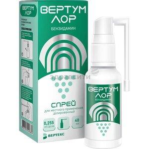 Вертум Лор спрей д/местн.прим. 0.255 мг/доза 40мл