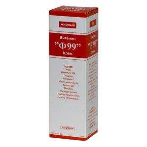 Витамин Ф99 крем жирный 50г