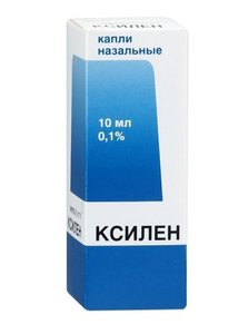 Ксилен капли наз. 0,1% 10мл