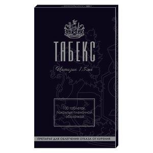 Табекс таб. п/о 1.5мг №100
