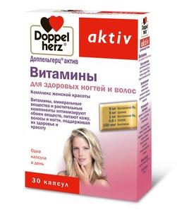 Доппельгерц Актив Витамины д/здоровых волос и ногтей капс. №30