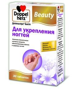 Доппельгерц Бьюти для укрепления ногтей таб. №30