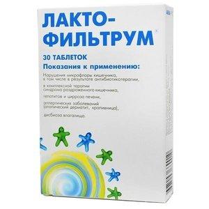 Лактофильтрум таб. №30