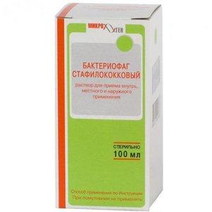 Бактериофаг стафилококковый жидк 100мл