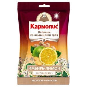 Кармолис Леденцы имбирь/лимон 75г
