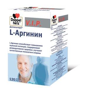 Доппельгерц VIP L-Аргинин капс. №120