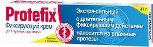 Протефикс крем фиксирующий д/зубных протезов 40мл (экстра-сильный)