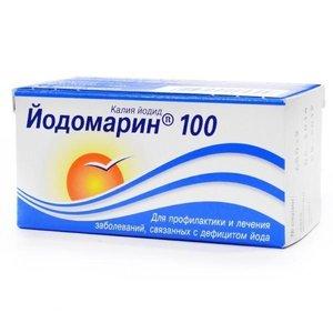 Йодомарин 100 таб. №100