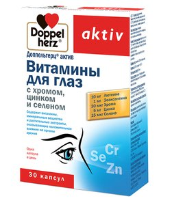 Доппельгерц Актив Витамины д/глаз с хромом/цинком/селеном капс. №30