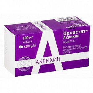 Орлистат-Акрихин капс. 120мг №84
