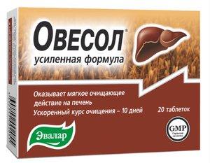 Овесол Усиленная формула таб. п/о 550мг №20