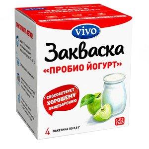 Виво закваска Пробио Йогурт 0,5 №4