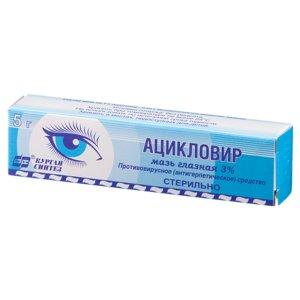 Ацикловир-Акос мазь гл. 3% 5г