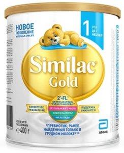 Симилак Голд 1 Зам. грудного молока (0-6 мес) 400г