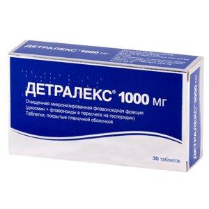 Детралекс сусп. д/приема внутрь саше 1000мг/10мл №30