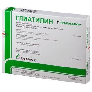 Глиатилин р-р в/в и в/м амп. 250мг/мл 4мл №3