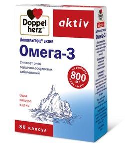 Доппельгерц Актив Омега-3 капс. №80