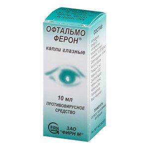 Офтальмоферон капли гл. 10000 МЕ/мл 10мл