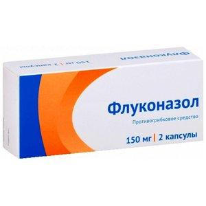 Флуконазол капс. 150мг №2