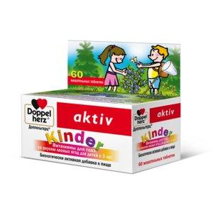 Доппельгерц Киндер витамины д/детей д/глаз паст.жев Лесные ягоды №60