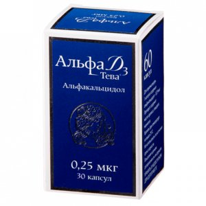 Альфа Д3-Тева капс. 0.25мкг №30