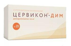 Цервикон-Дим супп. вагинальные 100мг №25