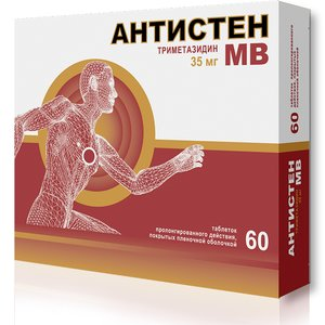 Антистен МВ таб. п/о пролонг 35мг №60