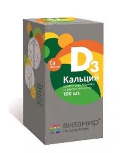 Витамир Кальций Д3 таб. жеват. Апельсин №100