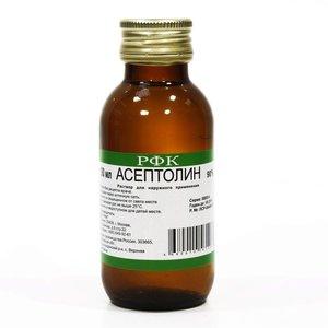 Асептолин 90% фл. 100мл