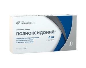 Полиоксидоний лиоф. д/ин.фл. 6мг №5