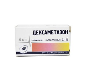 Дексаметазон капли гл. 0,1% 5мл
