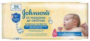 Джонсон беби Салфетки влажные детские от макушки до пяточек №56