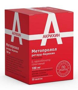 Метопролол ретард-Акрихин таб. пролонг. п/о 100мг №30