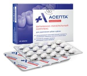 Асепта Витамины для зубов и десен таб. №40
