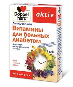 Доппельгерц Актив Витамины д/больных диабетом таб. №30