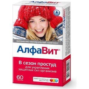 Алфавит в сезон простуд таб. 525мг №60