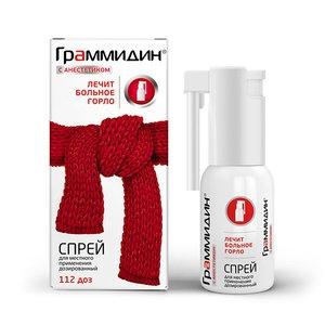 Граммидин с Анестетиком спрей 112доз №1