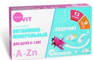 Веррум Вит Комплекс витаминно-минерал. от А до Zn д/детей 7-14лет таб. №30