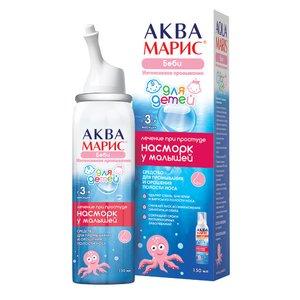 Аква Марис Беби Интенсивное промывание спрей наз. 150мл