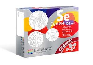 Витамир Селен таб. п/о 100мкг №30
