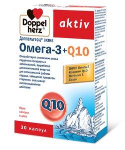 Доппельгерц Актив Омега-3+Q10 капс. №30
