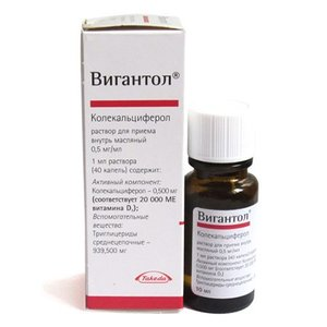 Вигантол (витамин Д3) р-р масл. внутр 0.5мг/мл 10мл