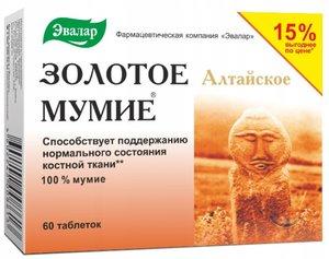 Мумие золотое алтайское очищенное таб. 200мг №60