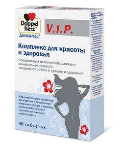 Доппельгерц VIP Комплекс для красоты и здоровья таб. №40