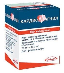 Кардиомагнил таб. п/п/о 75мг+15.2мг №100