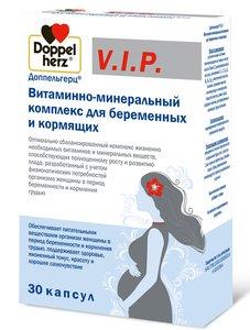 Доппельгерц VIP д/беременных/кормящих капс. №30