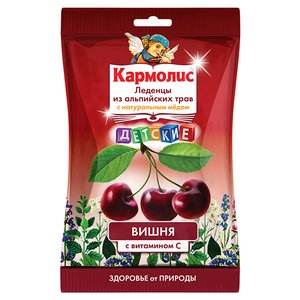 Кармолис Леденцы детские с медом и витамином С Вишня 75г