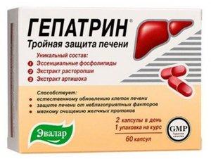 Гепатрин капс. №60